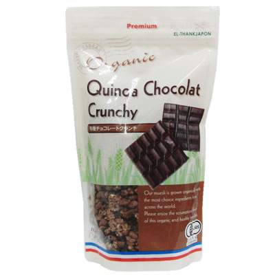 Organic chocolate lunch 170 g x 6 pieces