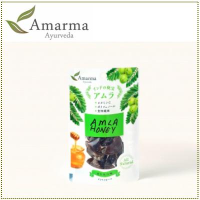 ビタミンCやポリフェノールたっぷりの アムラ と ハチミツ で60日かけて作るインディアンスローフード アムラドライフルーツ いよいよ人気ブランド ポスト投函便 60g 供え Amarma アムラハニー アマルマ