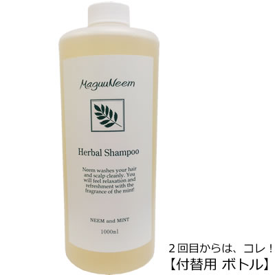 Maguu*s Shop | Rakuten Global Market: Amino acid shampoo magnim ...