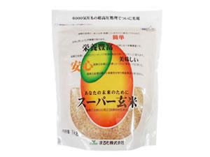 まるも スーパー玄米 おまとめ買い(1kg×20個)