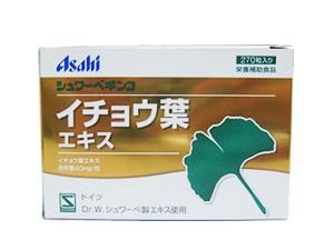 Asahi シュワーベギンコイチョウ葉エキス 270粒
