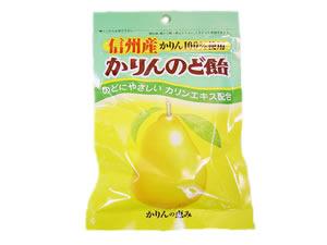 オレンジゼリー本舗 信州産 かりんのど飴 おまとめ買い(100g×40個)