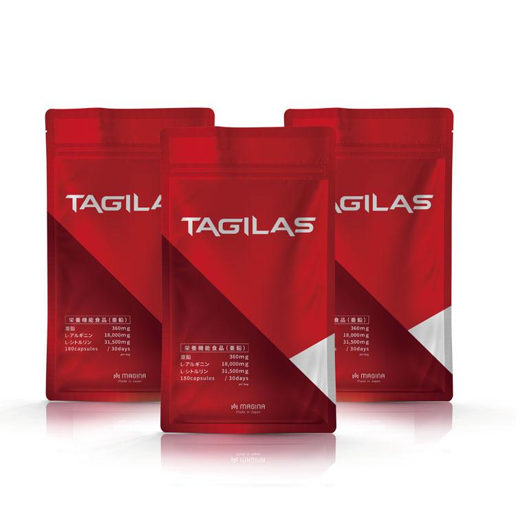 【あす楽対応可】TAGILAS【タギラス】3袋 シトルリン 31500mg アルギニン 18000mg 亜鉛 360mg マカ クラチャイダム トンカットアリ アミノシール等 厳選全11種配合 栄養機能食品