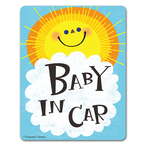 BABYINCAR かわいい シンプル 笑顔 ユニーク 雲 空 たはらともみ 車ステッカー 太陽 ベイビーインカー BABY 車マグネットステッカー ゆうパケット対応210円~ 2020新作 ベビーインカー おひさま 品質保証 CAR IN