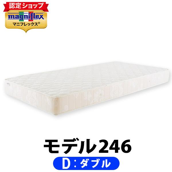 訳あり商品 マニフレックス モデル246 ダブル ホワイト【正規販売店】 モデル246【magniflex】【送料無料 ダブル】, Leather Item Shop Lunatic White:11328a9a --- canoncity.azurewebsites.net