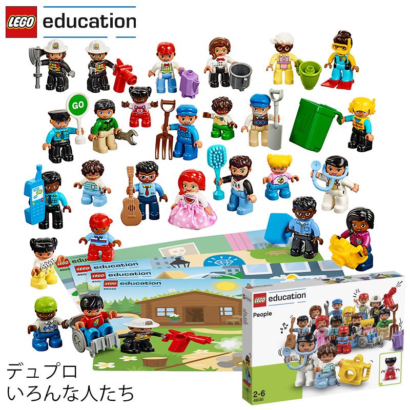 レゴ エデュケーション LEGO デュプロ DUPLO いろんな人たち 45030 V95-5274 (t0) LEGO(R)education