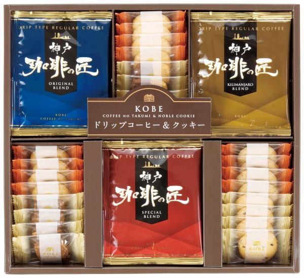 神戸の珈琲の匠&クッキーセット GM-25 (個別送料込み価格) (-H7019-123-)  | 内祝い ギフト 出産内祝い 引き出物 結婚内祝い 快気祝い お返し 志