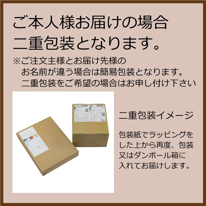 (5月14日以降の出荷となります) (送料込み) カリーノ アニマルドーナツ 10個 CAD-25 (-98036-05-) (個別送料込み価格) (t3)   内祝い ギフト お菓子 人気 出産内祝い 結婚内祝い 快気祝い