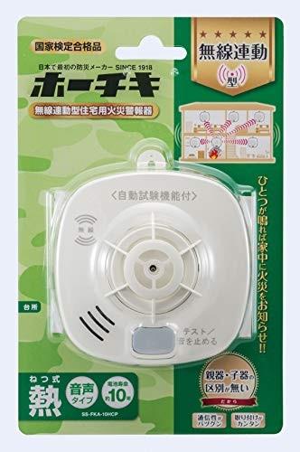 ホーチキ 火災警報器 ホワイトアイボリー おトク 熱式 1個入 無線連動方式 メーカー公式 SS-FKA-10HCP 無線