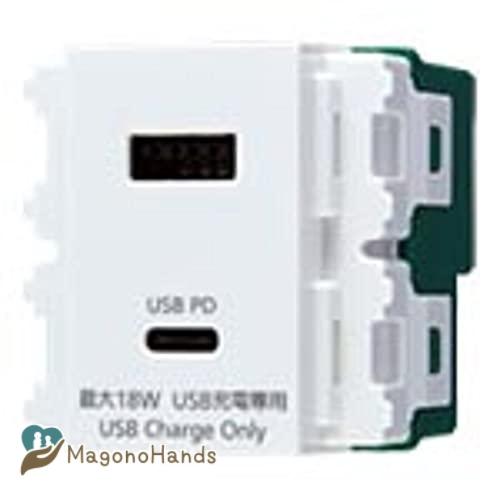 埋込充電用USBコンセント2ポート 埋込充電用USBコンセント2ポート