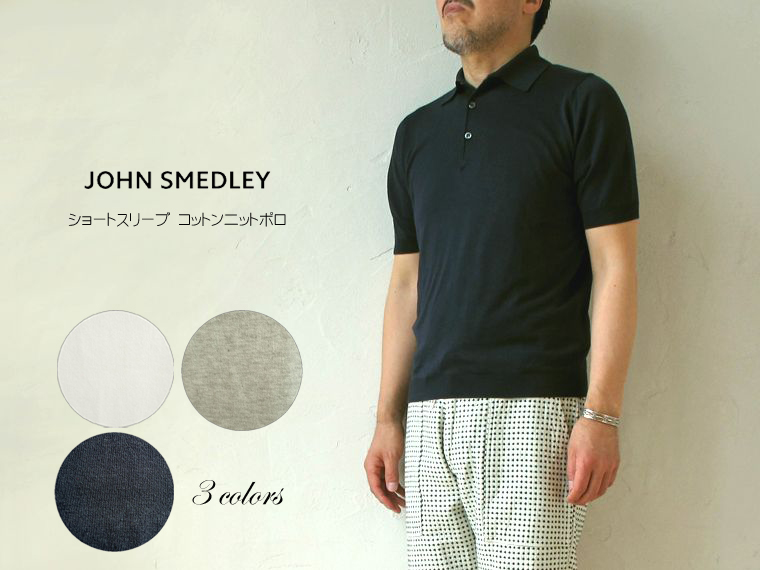 JOHN SMEDLEY (メンズ ジョンスメドレー) ショートスリーブ コットンニットポロ