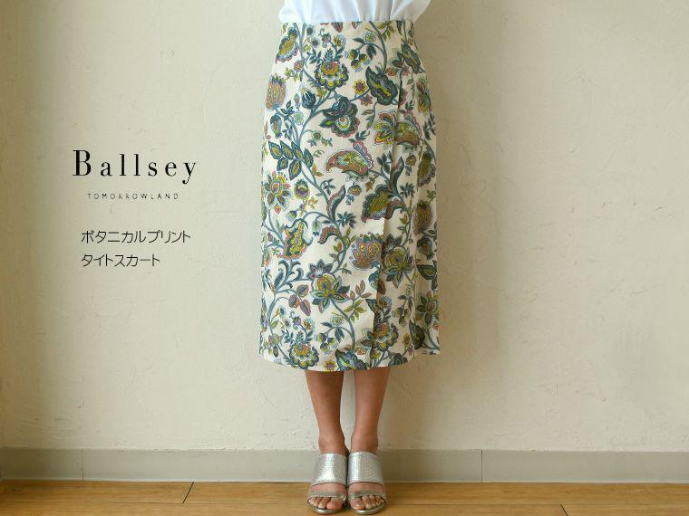 TOMORROWLAND (トゥモローランド) BALLSEY (ボールジー) ボタニカルプリント タイトスカート