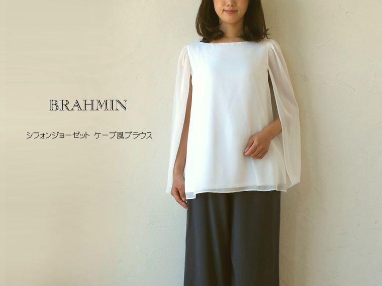 《 SALE 》Brahmin (ブラーミン) シフォンジョーゼット ケープ風ブラウス
