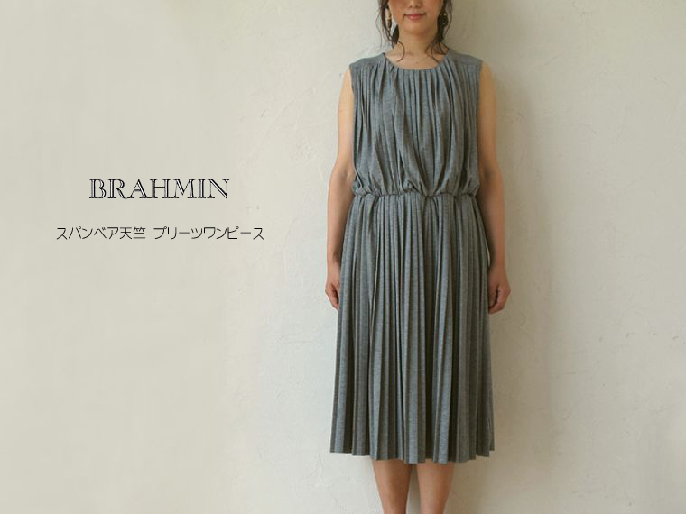 《 SALE 》Brahmin (ブラーミン) スパンベア天竺 プリーツワンピース