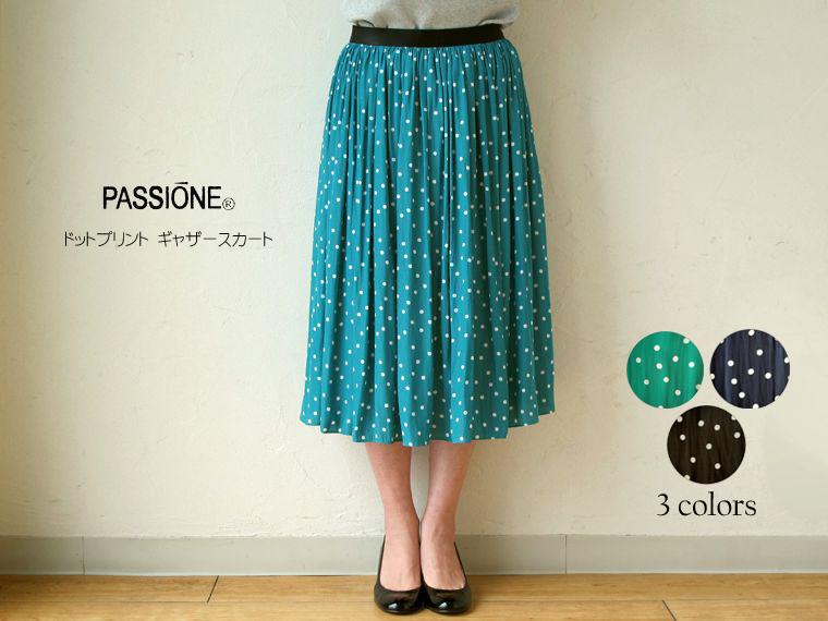 《 SALE 》PASSIONE (パシオーネ) ドットプリント ギャザースカート