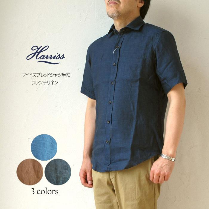 Harriss (メンズ ハリス) ワイドスプレッドシャツ半袖 フレンチリネン