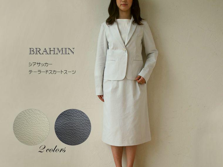 《 SALE 》Brahmin (ブラーミン) シアサッカー テーラードスカートスーツ