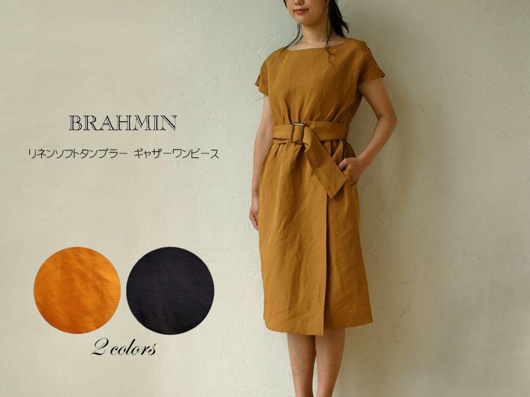 《 SALE 》Brahmin (ブラーミン) リネンソフトタンブラー ギャザーワンピース