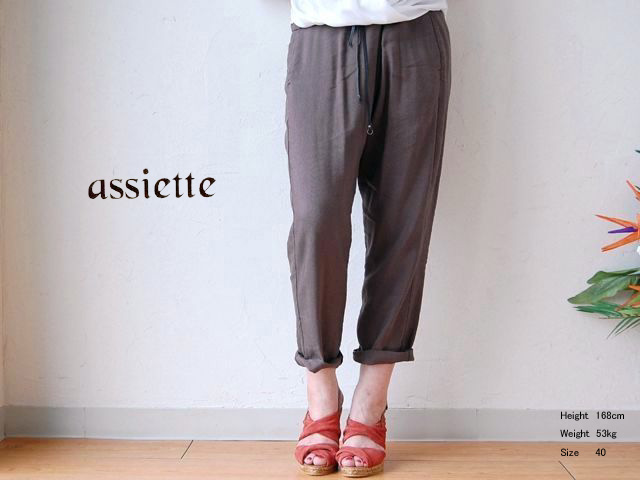 《 SALE 》assietteL/Rオックス タイ風パンツ