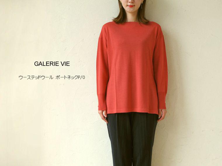 《 SALE 》TOMORROW LAND (トゥモローランド)GALERIE VIE (ギャルリーヴィー) ウーステッドウール ボートネックP/O