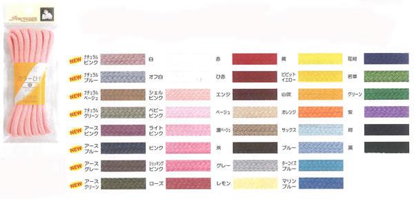 《ネコポス発送可》 新発売 カラーひも中5mm 2.5m巻 プレゼント