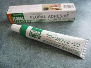 花材 接着剤 チューブタイプ50ml アウトレット☆送料無料 オアシスフローラルアドヒーシブ1本 美品