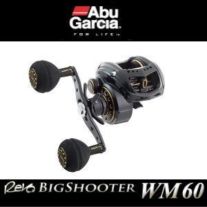 アブガルシア レボ ビッグシューター WM60 Revo BigShooter WM60