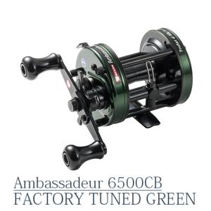 アブ アンバサダー6500CBファクトリーチューンド・グリーン ABU Ambassadeur 6500CB FACTORY TUNED GREEN