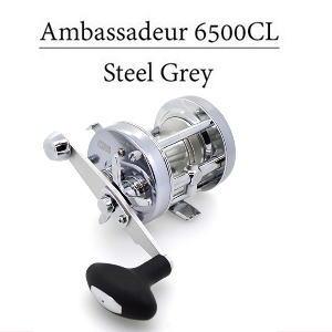 アブガルシア Ambassadeur 6500CL Steel Grey