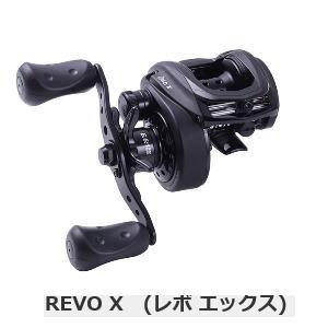 REVO X (レボ エックス)