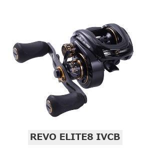 【台数限定特価】REVO ELITE8 IVCB (レボ エリート8アイブイシービー)