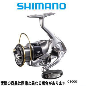 シマノ NEW ツインパワー 【3000HGM】[TWIN POWER]