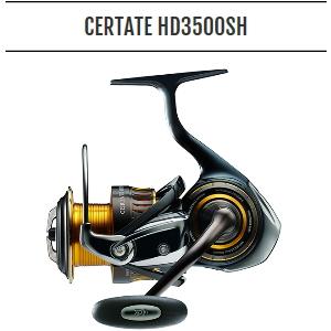 ダイワ 16セルテートHD3500SH Daiwa CERTATE HD