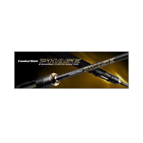 エバーグリーン コンバットスティック・フェイズ【PCSC-72H ディッガー】 EVERGREEN Combat Stick PHASE