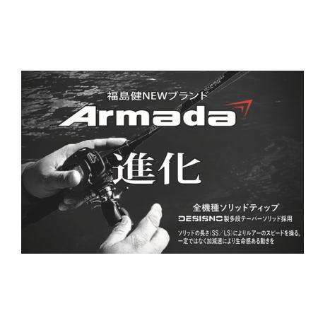 【ご予約商品・納期6月より】Armada アルマダ AR-C66MLST/LS デジーノ製 福島健NEWロッド