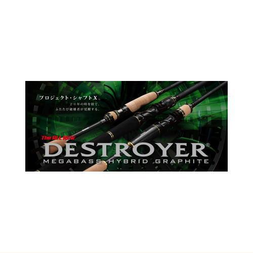 メガバス デストロイヤー【F7-711X SEVEN ELEVEN】Megabass Destroyer