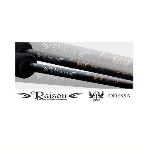 日本最大級 バレーヒル ガイドプライド レゾン GuidePride・オデッサ ROS-70ML [Valleyhill ODESSA] RAISON GuidePride RAISON ODESSA], 大きな割引:224cf5b1 --- construart30.dominiotemporario.com