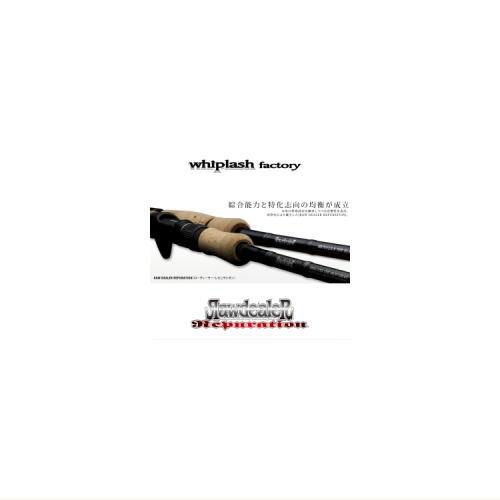 ウィップラッシュファクトリー ローディーラー・レピュラシオン RR701LX-S The Blackthorn ブラックソーン Whiplash factory RAW DEALER REPURATION