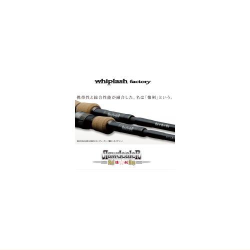 ウィップラッシュファクトリー ローディーラー・懐剣 カイケン RK607ML-S3 The Sneaking Izuna スニーキング・イズナ Whiplash factory RAW DEALER Kaiken