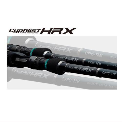 バレーヒル サイファリストHRX CPHS-910H/Plus ValleyHill CYPHLIST-HRX