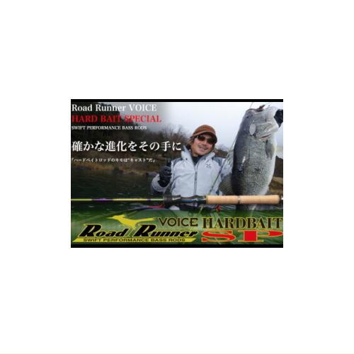 ノリーズ ロードランナー ヴォイス ハードベイトスペシャル【HB600M バックハンドアキュラシーミッド】