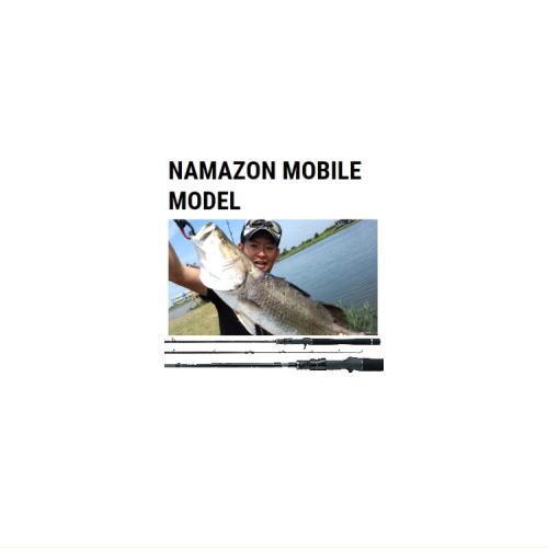最高品質の テイルウォーク ナマゾンモバイル【C704XH【C704XH】】 mobile] [tailwalk [tailwalk namazon mobile], 調理用品のキッチンよろず:61855eee --- totem-info.com
