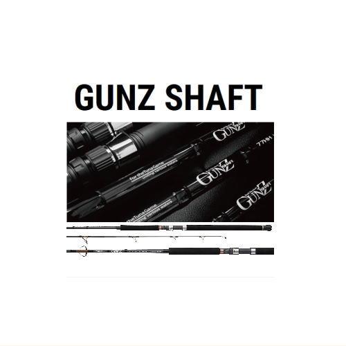 テイルウォーク ガンズシャフト【77HH】Tailwalk GUNZ SHAFT