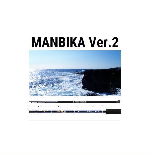 テイルウォーク マンビカ Ver.2【126XXH】Tailwalk MANBIKA Ver.2