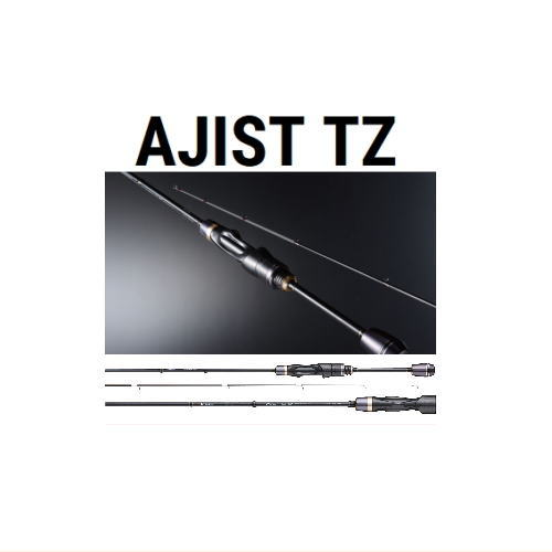 テイルウォーク アジストTZ【53/SSL】Tailwalk AJIST TZ