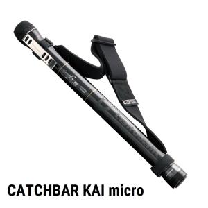 テイルウォーク キャッチバー改マイクロ【630】Tailwalk CATCHBAR KAI micro