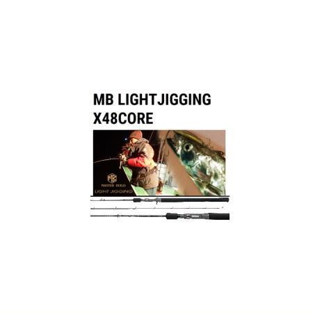 テイルウォーク マスタービルドライトジギングX48コア【C63M】Tailwalk MB LIGHTJIGGING X48CORE
