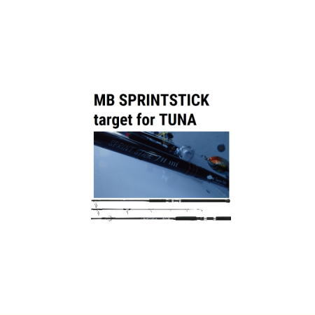 テイルウォーク マスタービルドスプリントスティックターゲットフォーツナ【711HH】Tailwalk MB SPRINTSTICK target for TUNA