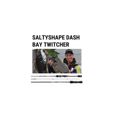 テイルウォーク ソルティシェイプダッシュベイトゥイッチャー【68ML】Tailwalk SALTYSHAPE DASH BAY TWITCHER