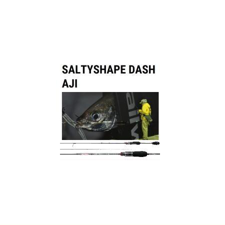 テイルウォーク ソルティシェイプダッシュアジ【63/SL】Tailwalk SALTYSHAPE DASH AJI